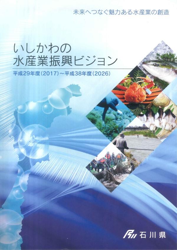 http://www.asatoremon.jp/topics/vision1.jpg